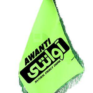 پرچم ساتن ریشه سبز